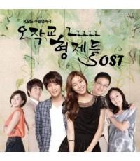 ซีรี่ย์เกาหลีOjakgyo Brothers(จูวอน,ยูอี,รยูซูยอง)  /เสียงเกาหลี ซับไทย V2D 15แผ่นจบ