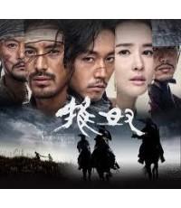 ซีรี่ย์เกาหลีThe Slave Hunters/Chuno - แทกิล /พากษ์ไทย,เกาหลี ซับไทย  V2D 5แผ่นจบ