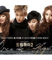 ซีรี่ย์เกาหลีDream High 2(จินอุน คังโซรา จียอน ฮโยริน ยูโซยอง)/เสียงเกาหลี ซับไทยRUIndy V2D 4แผ่นจบ