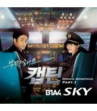 ซีรี่ย์เกาหลี Take Care of Us, Captain(จิจินฮี+คูฮเยซอน)/เสียงเกาหลี ซับไทย V2D 5แผ่นจบ