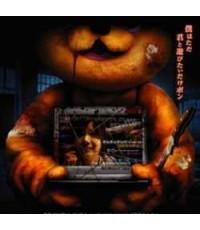 หนังญี่ปุ่นDEATH TUBE เกมสุดโหดโคตรอำมหิต/เสียงญี่ปุ่น ซับไทย,อังกฤษ