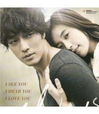 หนังฝรั่งAlways กอดคือสัญญา หัวใจฝากมาชั่วนิรันดร์(โซจีซบ,ฮันฮโยจู) /เสียงเกาหลี ซับไทย