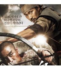 หนังเกาหลีArrow : the Ultimate Weapon สงครามธนูพิฆาต/พากษ์ไทย,เกาหลี ซับไทย