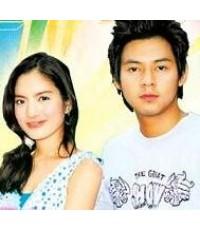 มนต์รักลอตเตอรี่ Lottery Lovers (แดน+แอฟ) /ละครไทย 3แผ่นจบ
