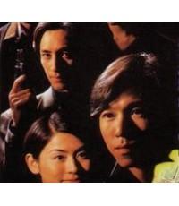 หน่วยพยัคฆ์ร้าย 900 / Outburst /หนังจีนชุด /พากษ์ไทย 5แผ่นจบ อัดทรู(เหวินเจ้าหลุน,อู๋ฉีหัว,ซวนซวน)