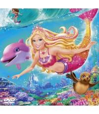 Barbie in a Mermaid Tale 2/บาร์บี้ เงือกน้อยผู้น่ารัก ภาค 2/ พากษ์ไทย DVD