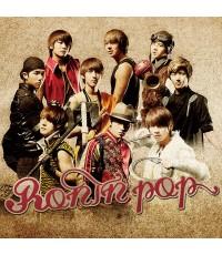 หนังเกาหลีRonin Pop/โรนิน ป็อป ซามูไรโคตรเกรียน /พากษ์ไทย,เกาหลี ซับไทย