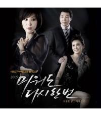 ซีรี่ย์เกาหลีHateful But Once Again(จองคยออุน,ปาร์คเยจิน) /เสียงเกาหลี ซับไทย V2D 6แผ่นจบ