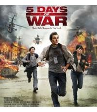หนังฝรั่ง 5 Days Of War สมรภูมิคลั่ง 120 ชั่วโมง/พากษ์ไทย,อังกฤษ ซับไทย,อังกฤษ