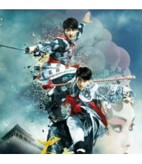 สองพยัคฆ์ หักบัลลังก์มังกร My Kingdom(อู๋จุน,ฮันเกิง) /หนังจีน /พากษ์ไทย DVD