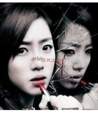 หนังเกาหลีWhite The Melody of the Curse เพลงต้องสาป(ฮันอึนจอง T-ara) /พากษ์ไทย,เกาหลี ซับไทย