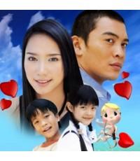 กามเทพตัวน้อย(อั้ม+ชาคริต) /ละครไทย 3แผ่นจบ