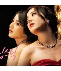 ซีรี่ย์เกาหลีPink Lipstick แค้นรัก แค้นเสน่หา /พากษ์ไทย แผ่น5-9(ตอน25-54)(อัดทรู)
