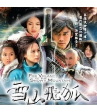 จิ้งจอกภูเขาหิมะ /หนังจีนกำลังภายใน /พากษ์ไทย V2D 6แผ่นจบ มาสเตอร์
