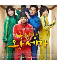 ซีรี่ย์เกาหลีRooftop Prince(ยูชอน+ฮันจิมิน)/เสียงเกาหลี ซับไทย(RU Indy) V2D 5แผ่นจบ