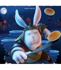 Legend of a Rabbit ขนฟู สู้ฟัด /หนังการ์ตูนอนิเมชั่น /พากษ์ไทย,จีน ซับไทย
