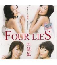 ซีรี่ย์ญี่ปุ่นFour Lies  (Yottsu no Uso) สี่คำโกหก /พากษ์ไทย 4แผ่นจบ(อัดทรู)