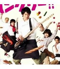 ซีรี่ย์ญี่ปุ่นHungry!(โอซามุ มุไค,มิโอริ ทาคิโมโตะ) /เสียงญี่ปุ่น ซับไทย V2D 3แผ่นจบ