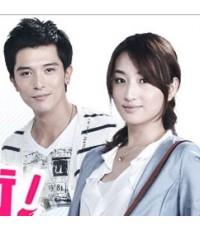 ซีรี่ย์ไต้หวันOffice Girls  (Alice Ke,Roy Qi)/เสียงจีน ซับไทย V2D 5แผ่นจบ