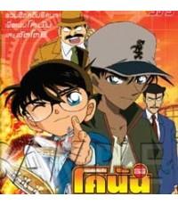 ยอดนักสืบจิ๋วโคนัน ปะทะ ฮัตโตริ Vol.2/พากษ์ไทย DVD 1แผ่น(3 ตอน)