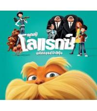 Dr.Seuss\' The Lorax คุณปู่โรแลกซ์ มหัศจรรย์ป่าสีรุ้ง /หนังการ์ตูนอนิเมชั่น/พากษ์ไทย,อังกฤษ ซับไทย,อ