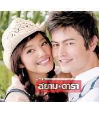 สื่อรักชักใยอลวน(อ้น+นุ่น) /ละครไทย 3แผ่นจบ