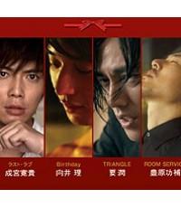 ซีรี่ย์ญี่ปุ่นSweet Room /มินิซีรี่ย์ /เสียงญี่ปุ่น ซับไทย 1แผ่น (ฮิโรกิ โนริมิยะ,โอซามุ มุไค)