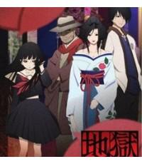 hell girl S1 - ธิดาอเวจี ปี1 /พากษ์ไทย,ญี่ปุ่น ซับไทย  DVD 2แผ่นจบ
