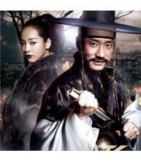 หนังเกาหลี Detective K สืบลับ ตับแลบ/พากษ์ไทย,เกาหลี ซับไทย