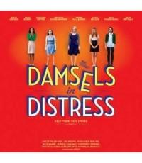 Damsels In Distress แก๊งสาวจิ้น อยากอินเลิฟ /พากษ์ไทย,อังกฤษ ซับไทย,อังกฤษ