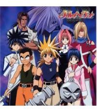 Mar Heaven อิทธิฤทธิ์พิชิตมายา ภาค1 /พากษ์ไทย,ญี่ปุ่น ซับไทย DVD 5แผ่นจบ(52ตอน)