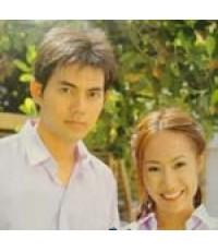 ดาวมังกร (เด็บบี้ บาซู + อู ภาณุ)/ละครไทย 3แผ่นจบ