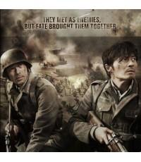 หนังเกาหลีMy Way สงคราม มิตรภาพ ความรัก(แจงดองกัน) /พากษ์ไทย,เกาหลี ซับไทย