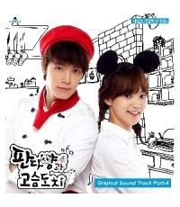 ซีรีย์เกาหลี Panda and Hedgehog (Lee Dong Hae -Yoon Seung Ah)/เสียงเกาหลี ซับไทย V2D 4 แผ่นจบ