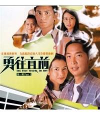 อาชาผยอง On The Track Or Off /หนังจีนชุด /พากษ์ไทย 8แผ่นจบ(อัดทรู)