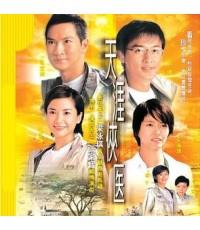 หมอใจเพชร(หลินฟง,กั่วเชี่ยนหนี,จางเจียฮุย) /หนังจีนชุด /พากษ์ไทย 6แผ่นจบ(อัดวีดีโอ)