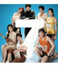 รัก 7 ปี ดี 7 หน /หนังไทย DVD  จาก 3 ผู้กำกับ GTH