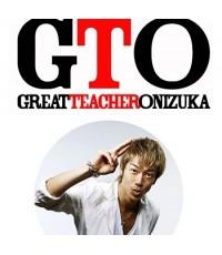ซีรี่ย์ญี่ปุ่นGreat Teacher Onizuka 2012 (GTO)  /เสียงญี่ปุ่น ซับไทย V2D 3แผ่นจบ