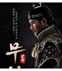ซีรี่ย์เกาหลีGod of War คิมจุน เทพเจ้าแห่งสงคราม /เสียงเกาหลี ซับไทย V2D 14แผ่นจบ
