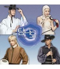 ซีรี่ย์เกาหลี TAMRA, THE ISLAND เกาะรักอลเวง+เบื้องหลัง  /พากษ์ไทย DVD 8แผ่นจบ
