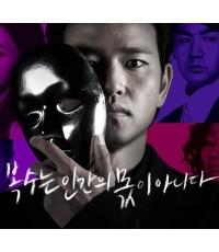 ซีรี่ย์เกาหลีTemptation of an Angel เพลิงแค้น เพลิงอารมณ์/พากษ์ไทย HDTV 7แผ่นจบ
