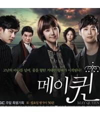 ซีรี่ย์เกาหลีMay Queen(คิมแจวอน,ฮันจีฮเย,เจฮี) /เสียงเกาหลี ซับไทย V2D 10แผ่นจบ