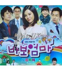 ซีรีย์เกาหลี Dummy Mommy /เสียงเกาหลี ซับไทย V2D 5แผ่นจบ