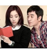 หนังเกาหลีNeverending Story 1 DVD ซับไทย RU INDY [ออมแทอุง, จองเรียววอน]