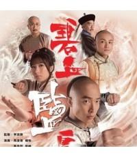 ยอดหญิงกู้ตระกูล Sweetness in the salt 2009 /หนังจีนโบราณ /พากษ์ไทย HDTV 6 แผ่นจบ