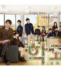ซีรี่ย์เกาหลีSchool 2013 เด็กเกรียนโรงเรียนเทพ /เสียงเกาหลี ซับไทย V2D 4แผ่นจบ