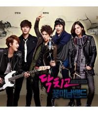 ซีรี่ย์เกาหลีShut up  Let\'s Go ร็อกหน้าใส หัวใจเพื่อฝัน (ซองจุน,คิมมยองซู)/พากษ์ไทย HDTV 4แผ่นจบ