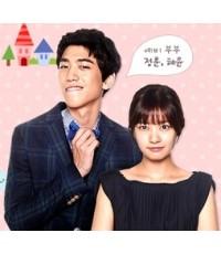ซีรี่ย์เกาหลีCan We Get Married ( ซองจุน, จอง โซ มิน ) /เสียงเกาหลี ซับไทย V2D 5แผ่นจบ