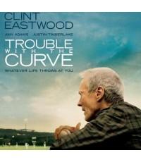 Trouble With The Curve  หักโค้งชีวิต สะกิดรัก/พากษ์ไทย,อังกฤษ ซับไทย,อังกฤษ