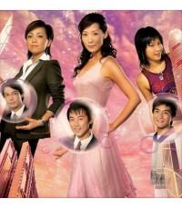 เงื่อนรักปมหัวใจ La Femme Desperado /หนังจีนชุด /พากษ์ไทย 5แผ่นจบ(อัดทรู)